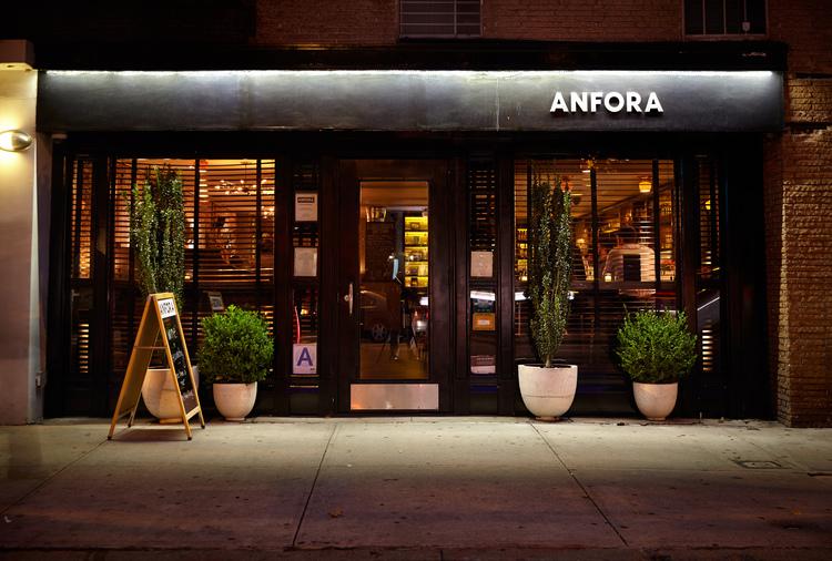 www.anforanyc.com